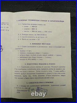 Medical Dental Table Instrument Table Equipment / NOS / Vintage